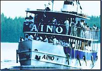 aino1